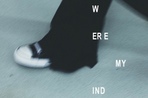 'Where Is My Mind' MISBHV SS15 Lookbook